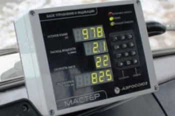 Автоматизированная система управления расхода рабочей жидкости «МАСТЕР»